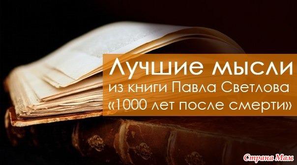 Анонимные алкоголики 12 шагов книга читать