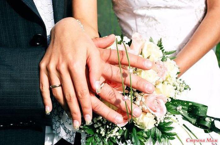 Если стыдно за свадьбу