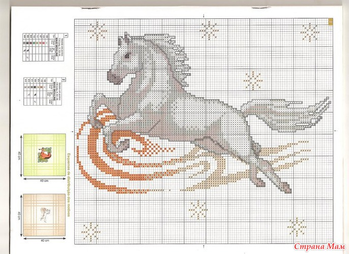 Ищу схему лошадки