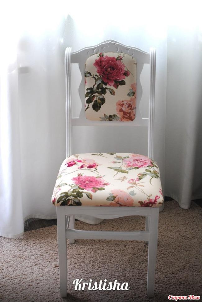 Новая жизнь старого стула :) - Страна Мам