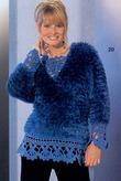 Nov 17, 2013 - Главная Вязание для женщин Безрукавка, жилет Вязание из травки 6 пуговиц диаметром 25 мм., вязание из...