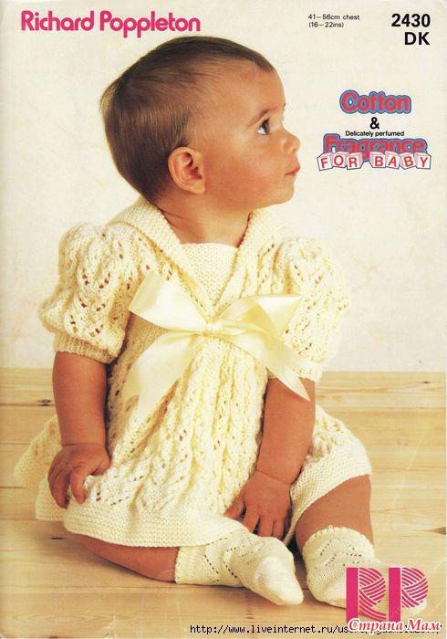 Вязание детского платья до года спицами
