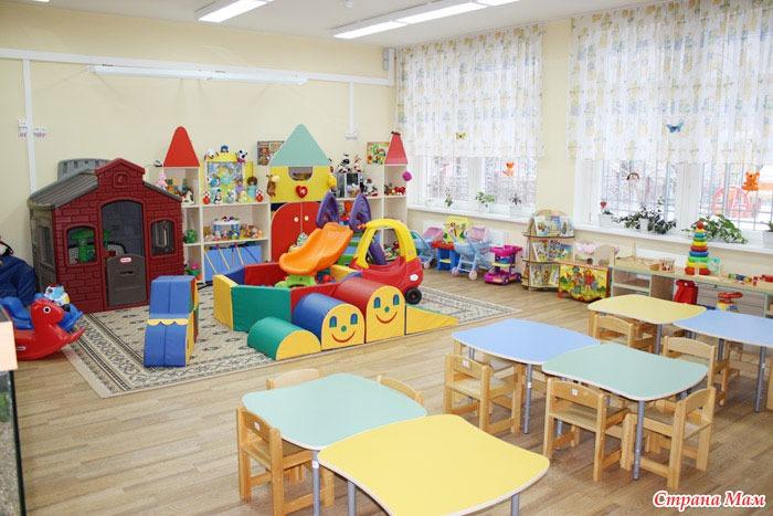 Как оформить с детского сада