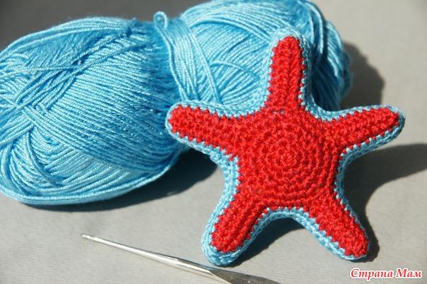 звезду или что-то похожее?