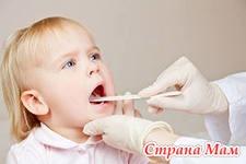 Лечение боли в горле у детей.