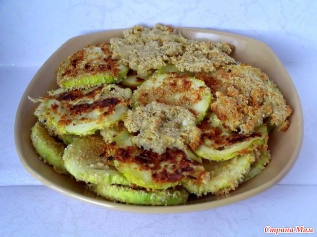 Чипсы из кабачков рецепт фото