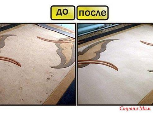 Чистить ковёр в домашних условиях