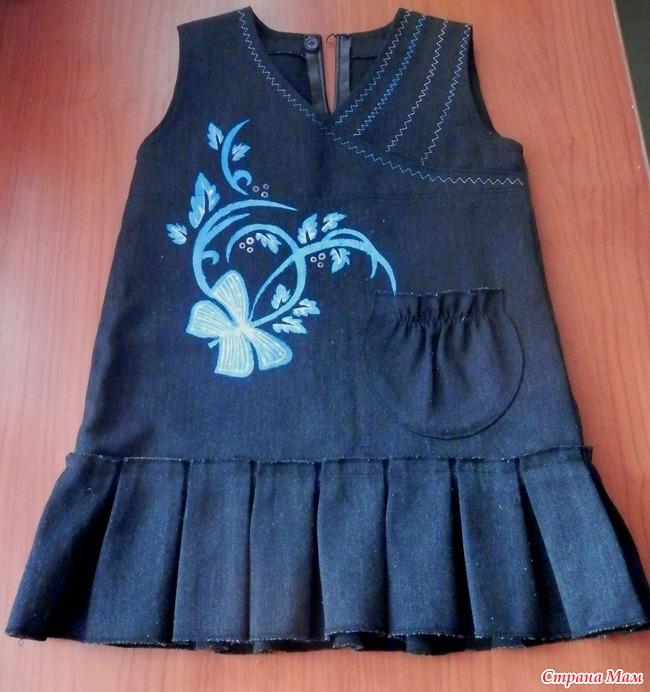 Переделка детское платье своими руками 86