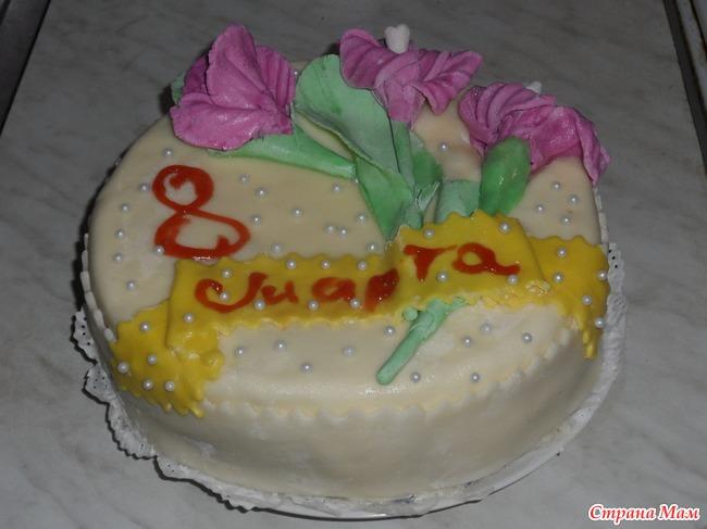 Готовим торт, фото