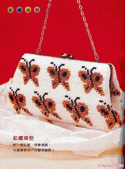 Крючком бисер сумки