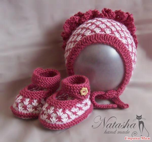Пинетки и шапочка девочке вязание