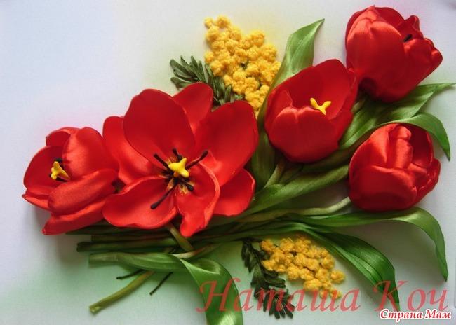 Тюльпан из атласных лент