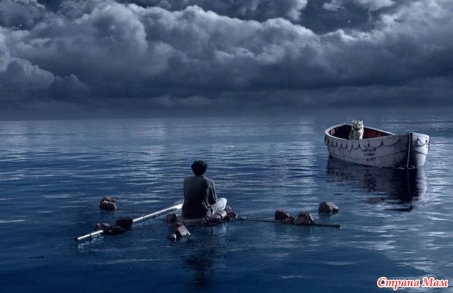 и я один как лодка в океане и весла бросил прочь