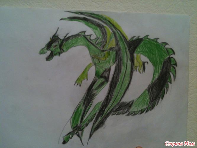 Ищу схему дракона для