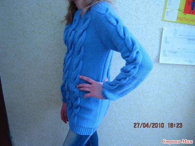 Вязаные Пуловеры С Косами Доставка