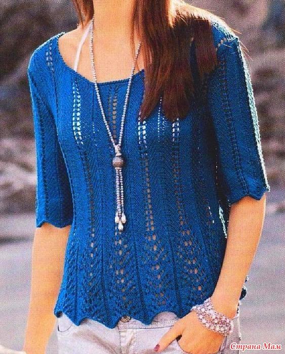 Голубой Ажурный Пуловер С Доставкой