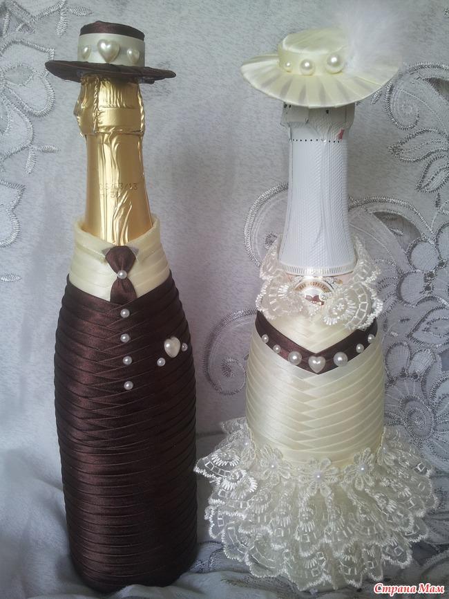 Мастер класс свадебное шампанское своими руками