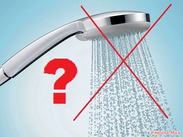 Почему в воскресенье нельзя мыться