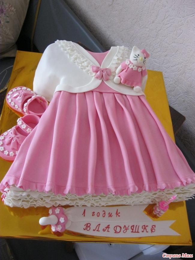 Торт в виде платья