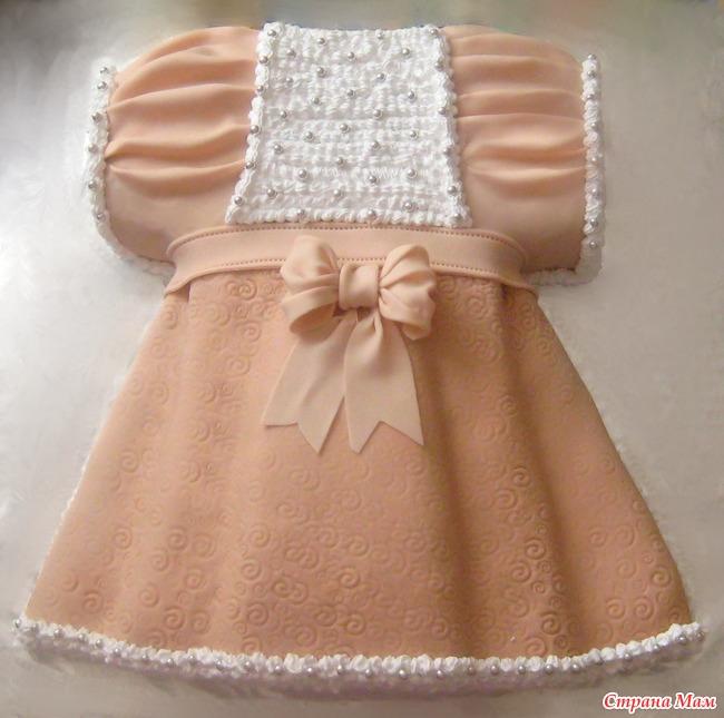 Торт В Форме Детского Платья