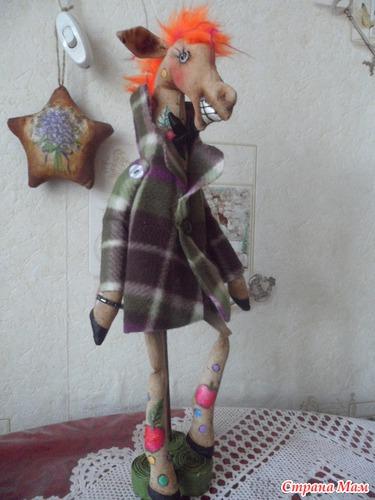 Костюм горнолыжный соломон женский