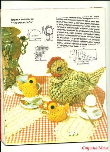Схемы чехлов на чайник крючком