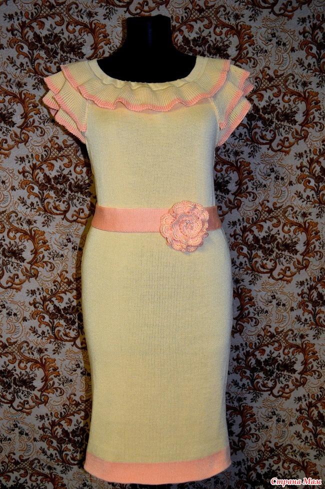 Вязанное на машинке платье