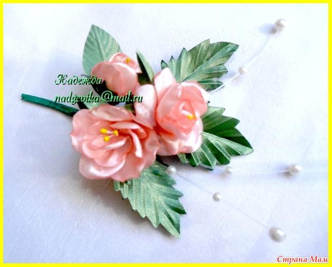 Цветы яблоня из лент