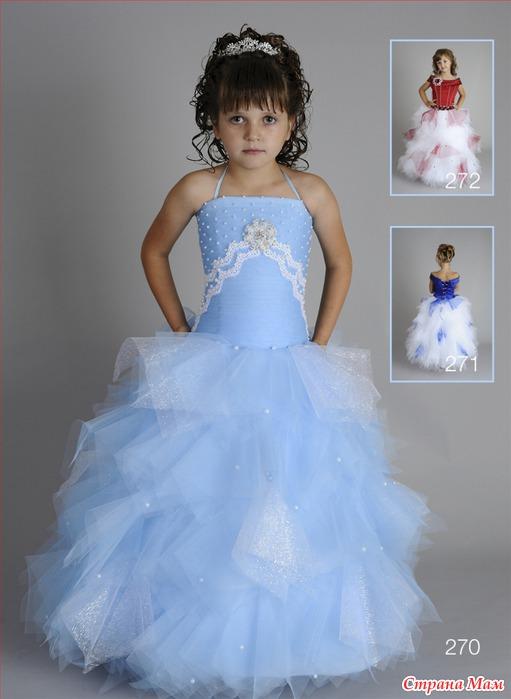 Платье хризантема для девочки