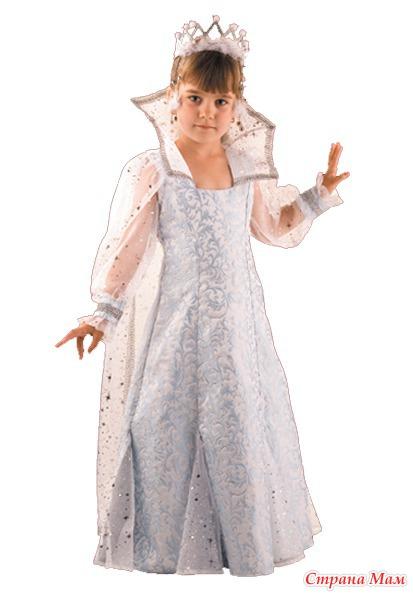 Воротники на платье королевы