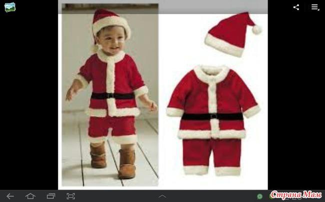 Как сшить костюм деда мороза ребёнку 31