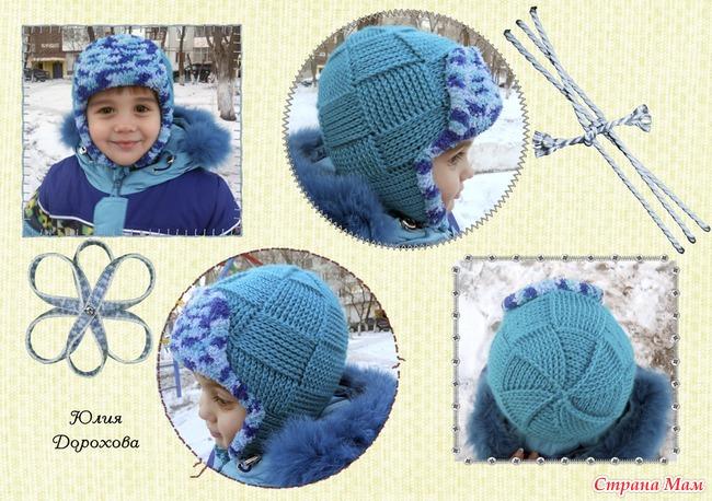 Вязаная шапка для мальчика спицами Зимняя шапка 96