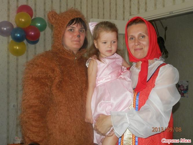 Конкурсы с машей и медведем