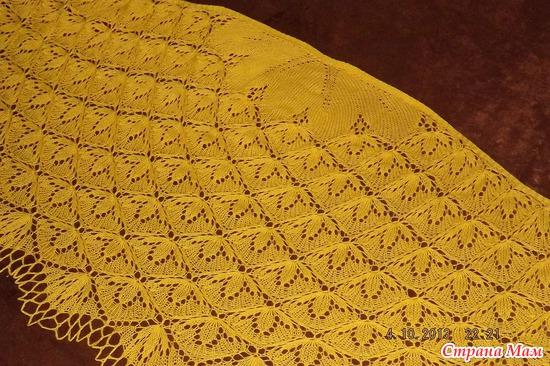 Схема и описание капли росы роса фото 32