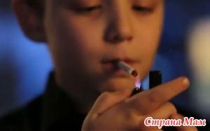 Что делать, если ребенок курит.