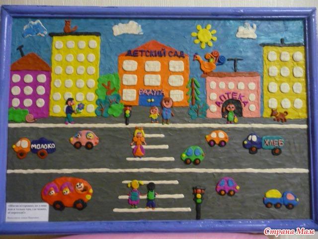 Поделки для детского сада. правила дорожного движения