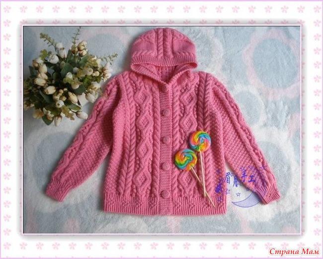 Вязание на спицах свитер для девочки 8-9 лет