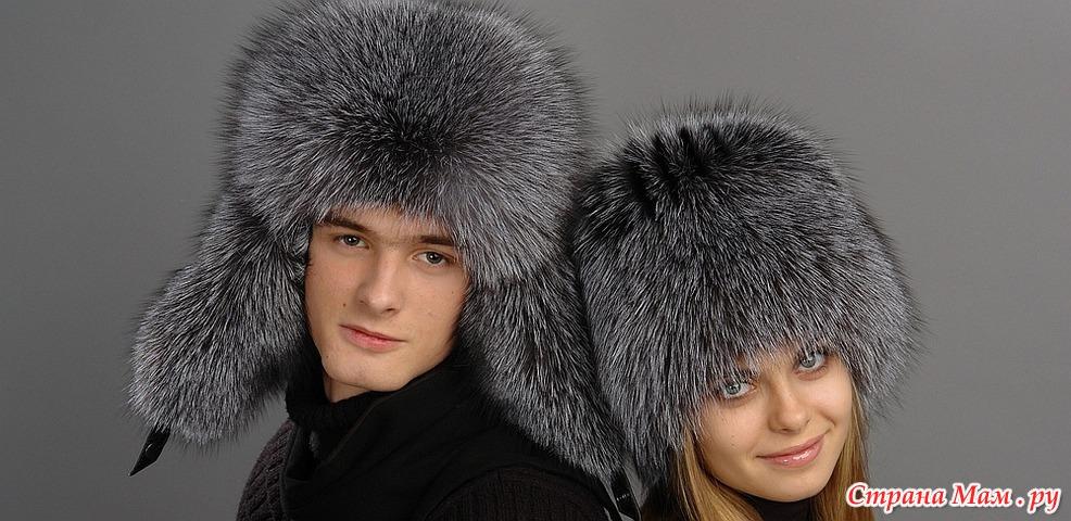 Наиболее часто мужские зимние шапки из меха если