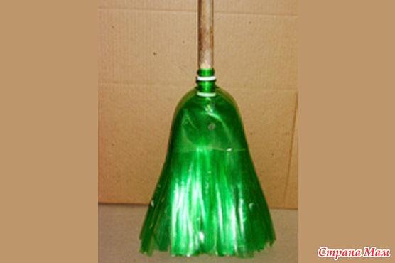 Как из пластиковой бутылки сделать метлу