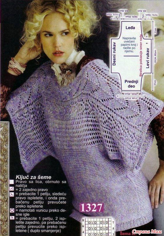 Пуловер Т Образный