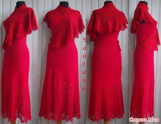 Платье майка для полных