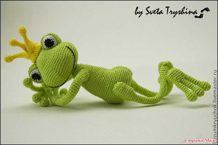Хочу лягушку!