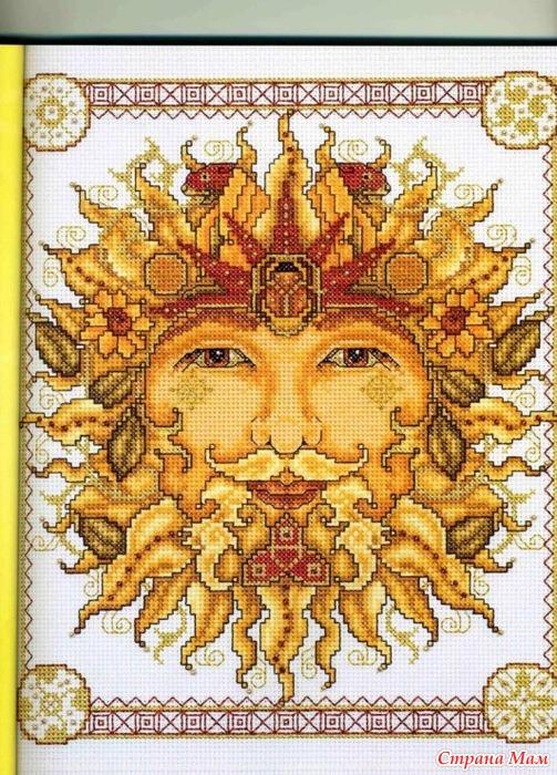 Солнце и Богини Джоан Эллиот