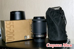 Продаю объектив Nikon AF-S DX VR Zoom-Nikkor 55-200mm f/4-5.6G
