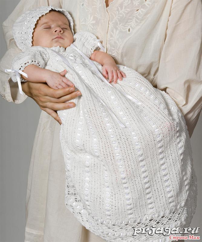 Вязание крестильный набор для мальчика вязание