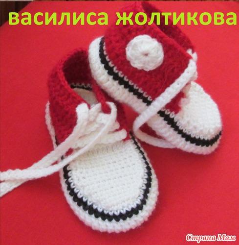 Шнурки для пинеток как сделать