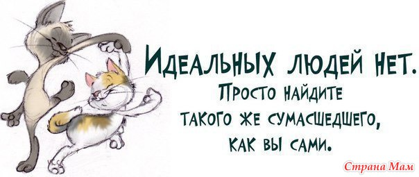 http://st1.stranamam.ru/data/cache/2013sep/13/10/9442962_46419-700x500.jpg