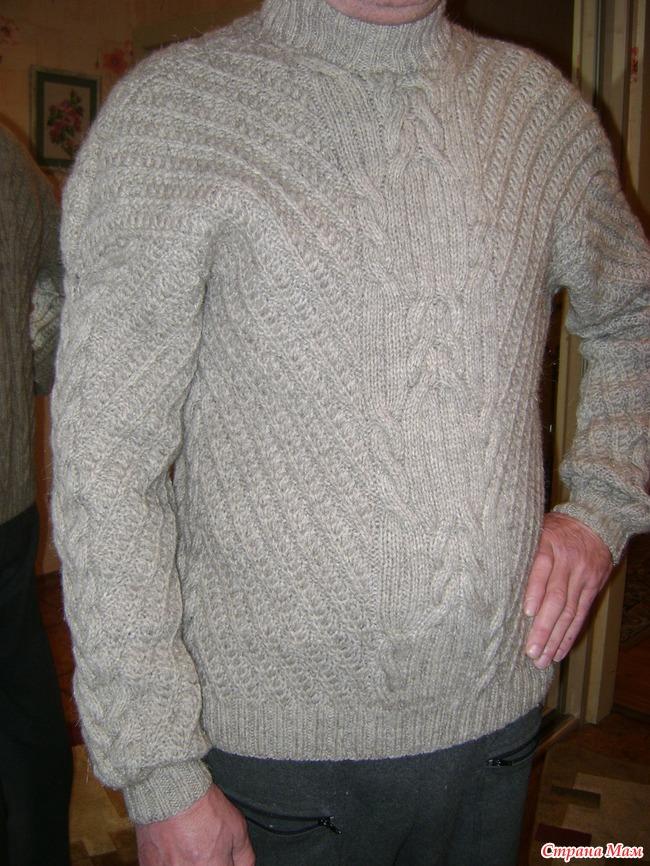 Пуловер Из Тонких Ниток Доставка