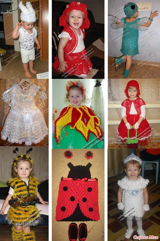 Детские новогодние костюмы своими руками вязанные