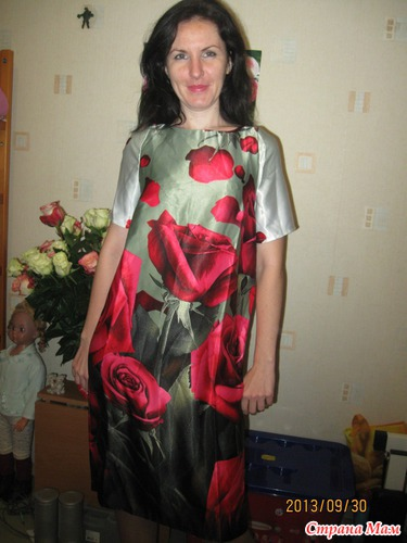 Акварель Женская Одежда С Доставкой